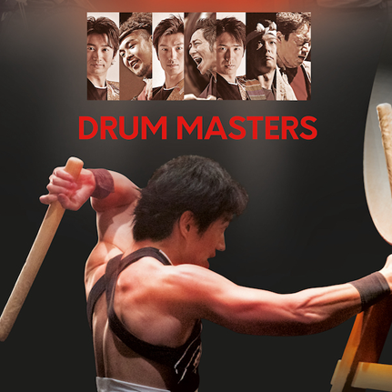 ha ya to drum masters indic copia