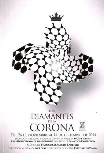 DIAMANTES CARTEL B